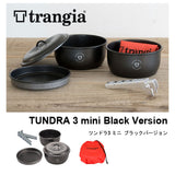 Trangia Tundra III Mini Black