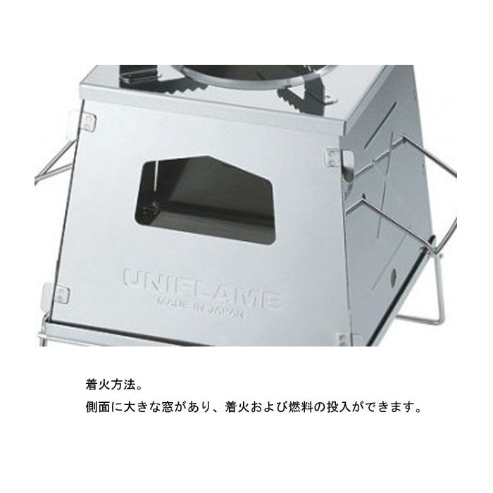 Uniflame Nature Stove Large 682982 不鏽鋼火箭爐(大)