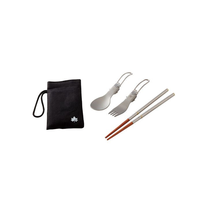 LOGOS Portable Cutlery Set