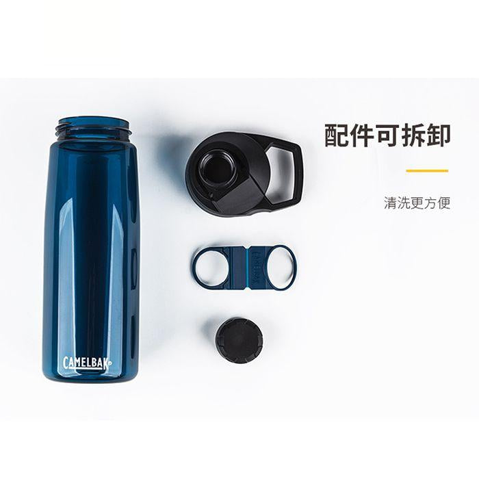 CamelBak Chute Mag Bottle 戶外運動水樽 (750ml / 1L) | CamelBak Chute Mag Bottle (750ml / 1L)