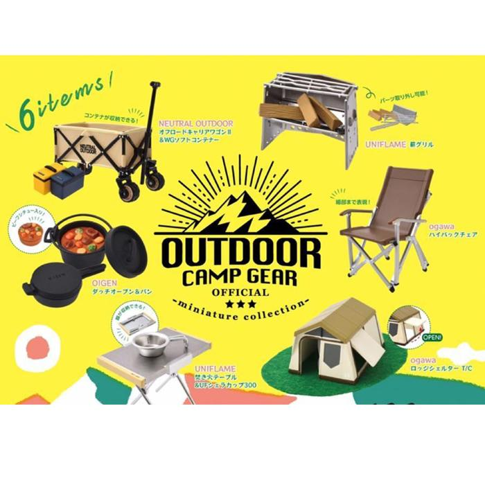 Kenelephant Outdoor Camp Gear Miniature Collection (6 Items)