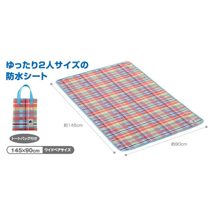 LOGOS Waterproof Sheet 戶外防水野餐墊 | LOGOS Waterproof Sheet