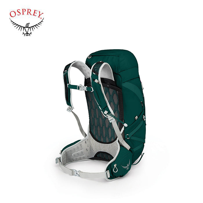 Osprey Tempest 30 Backpack Chloroblast Green