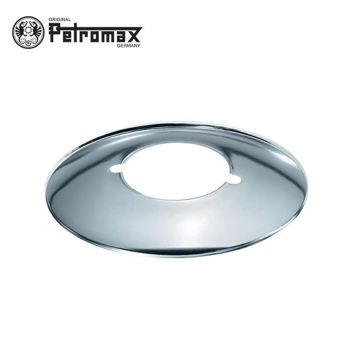 Petromax Top Reflector HK500 反光頂蓋 | Petromax Top Reflector HK500