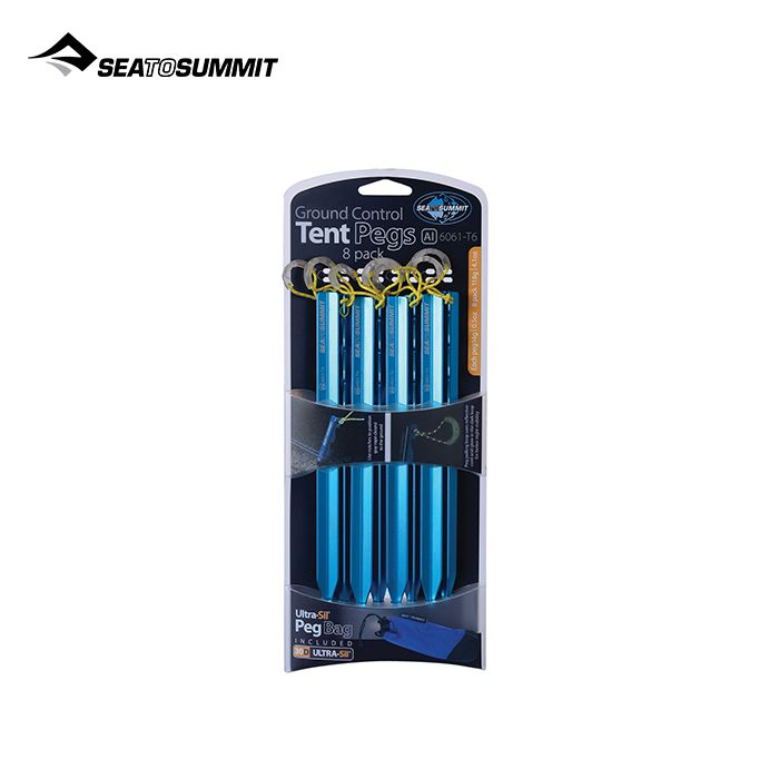 Sea To Summit Ground Control Tent Pegs (8-pc pack) 鋁營釘8支裝 | Sea To Summit Ground Control Tent Pegs (8-pc pack)