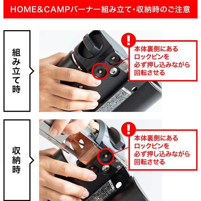 Snow Peak Home & Camp Burner GS-600 邊爐氣登山氣爐