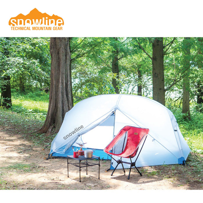 Snowline Cube Backpacker Table 超輕碳纖露營桌 | Snowline Cube Backpacker Table
