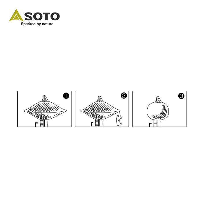 SOTO Mantle 燈芯 ST-2101 (3個裝) | SOTO Mantle (3pcs) ST-2101