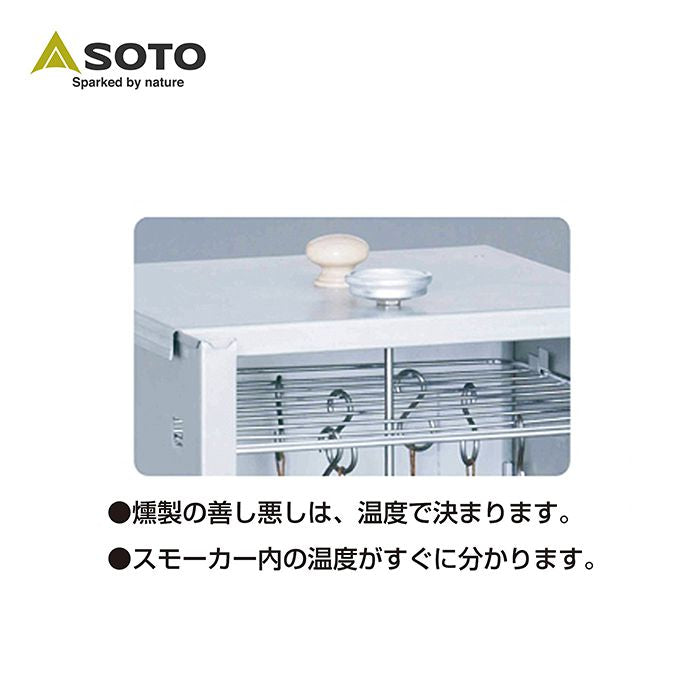 SOTO Thermometer for Smoker 煙燻爐溫度計 ST-140 | SOTO Thermometer for Smoker ST-140