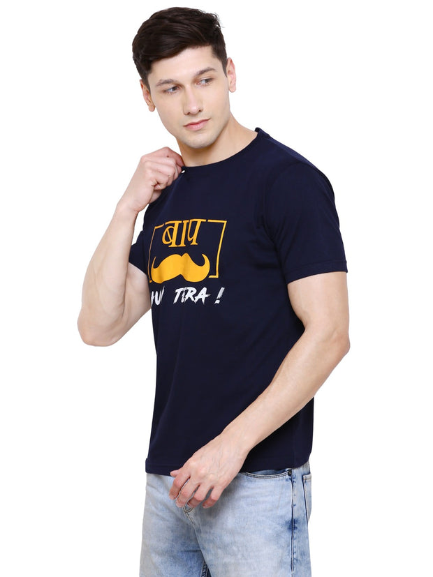 Navy Blue Baap Hun Tera Organic Cotton T-shirt