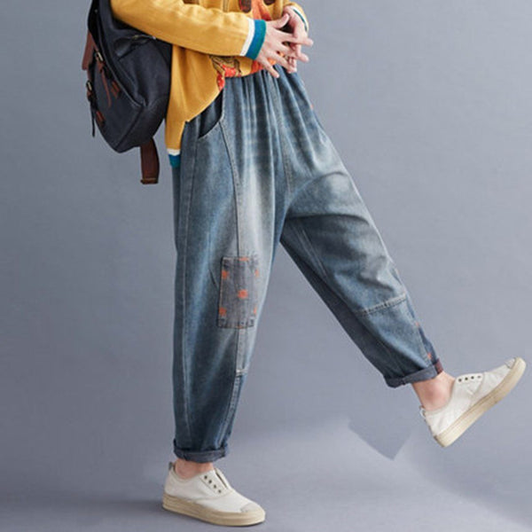 Elastic Waist Patchwork Denim Harem Pants March-2020-New Arrival M Blue
