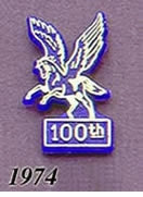 1974 Pegasus Pin - 100th/Gold on Blue Plastic