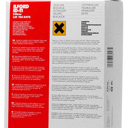 Ilford Photo - ID11, 1PACKET 5 LITER