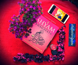 Review - SHYAM AN ILLUSTRATED RETELLING OF THE BHAGAVATA