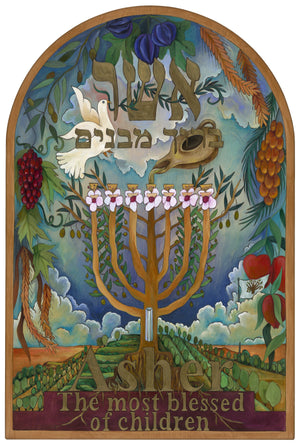 "Israel Plaque –  ""Asher: The most blessed of children"" symbolic Judaica plaque"