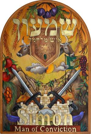 "Israel Plaque –  ""Simon; Man of Conviction"" symbolic Judaica plaque"