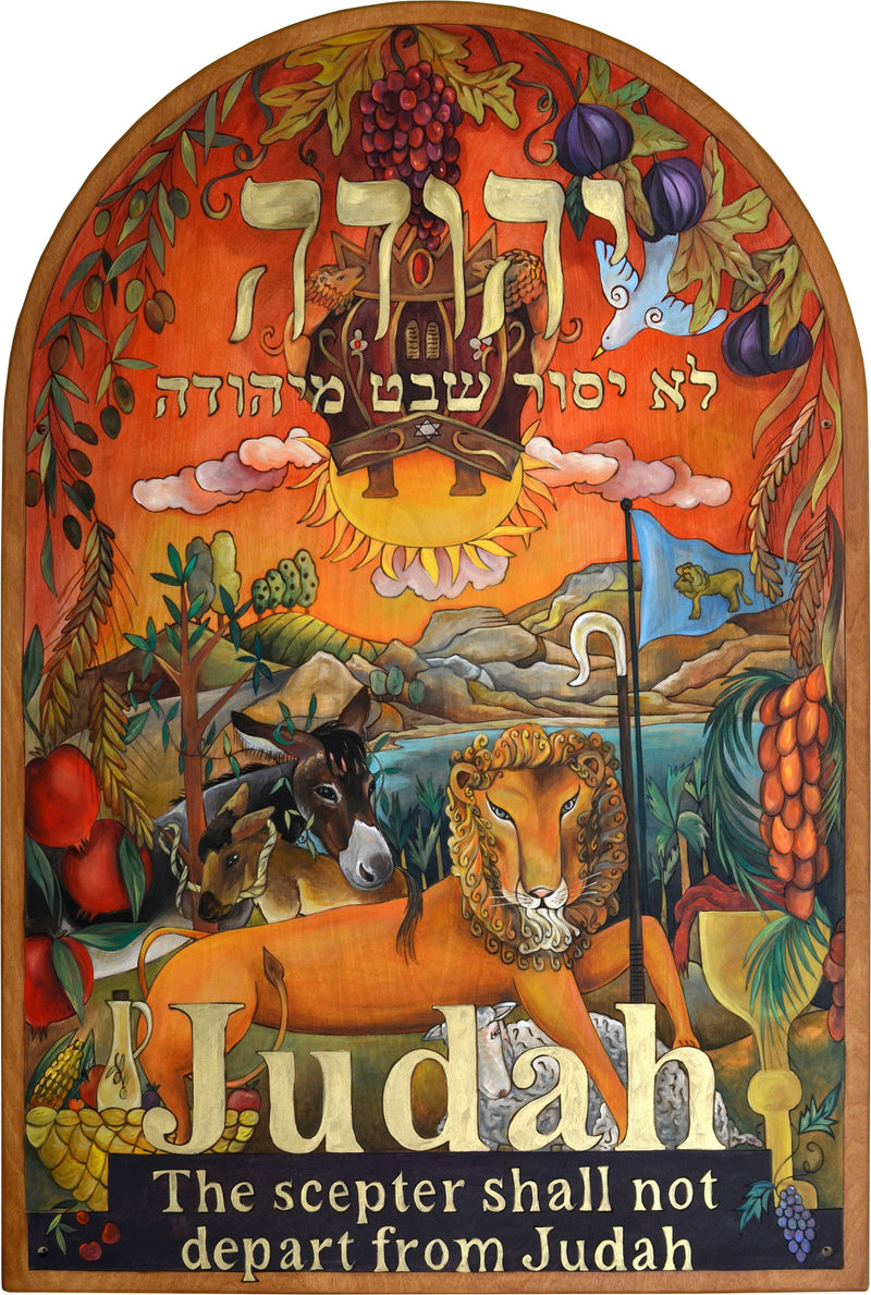 "Israel Plaque –  ""Judah; The scepter shall not depart from Judah"" symbolic Judaica plaque"