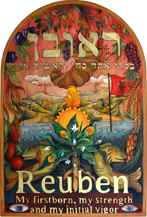 "Israel Plaque –  ""Reuben; My firstborn, my strength and my initial vigor"" symbolic Judaica plaque"