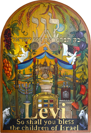 "Israel Plaque –  ""Levi; So shall you bless the children of Israel"" symbolic Judaica plaque"