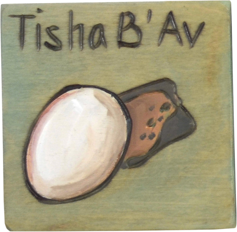 """Tisha B'Av"" fast day perpetual calendar magnet with egg and bread meal"