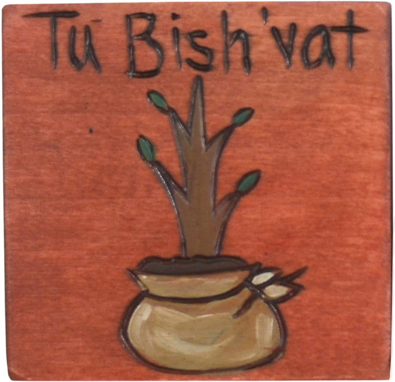 """Tu Bish'vat"" calendar magnet with a new tree to plant symbol"