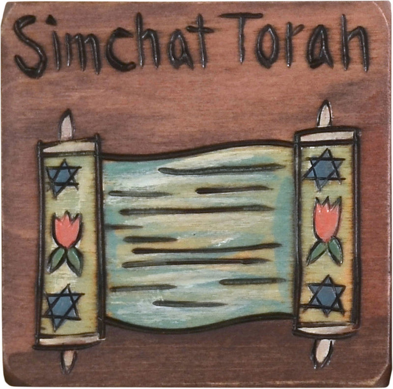 """Simchat Torah"" torah readings magnet with a torah icon"