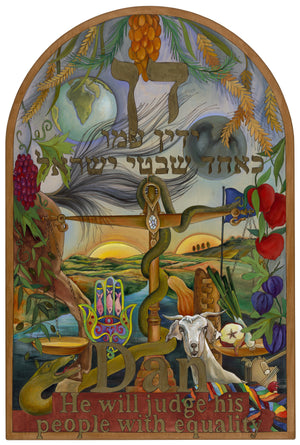 "Israel Plaque –  ""Dan; He will judge his people with equality"" symbolic Judaica plaque"