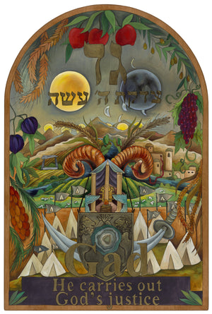 "Israel Plaque –  ""Gad; He carries out God's justice"" symbolic Judaica plaque"