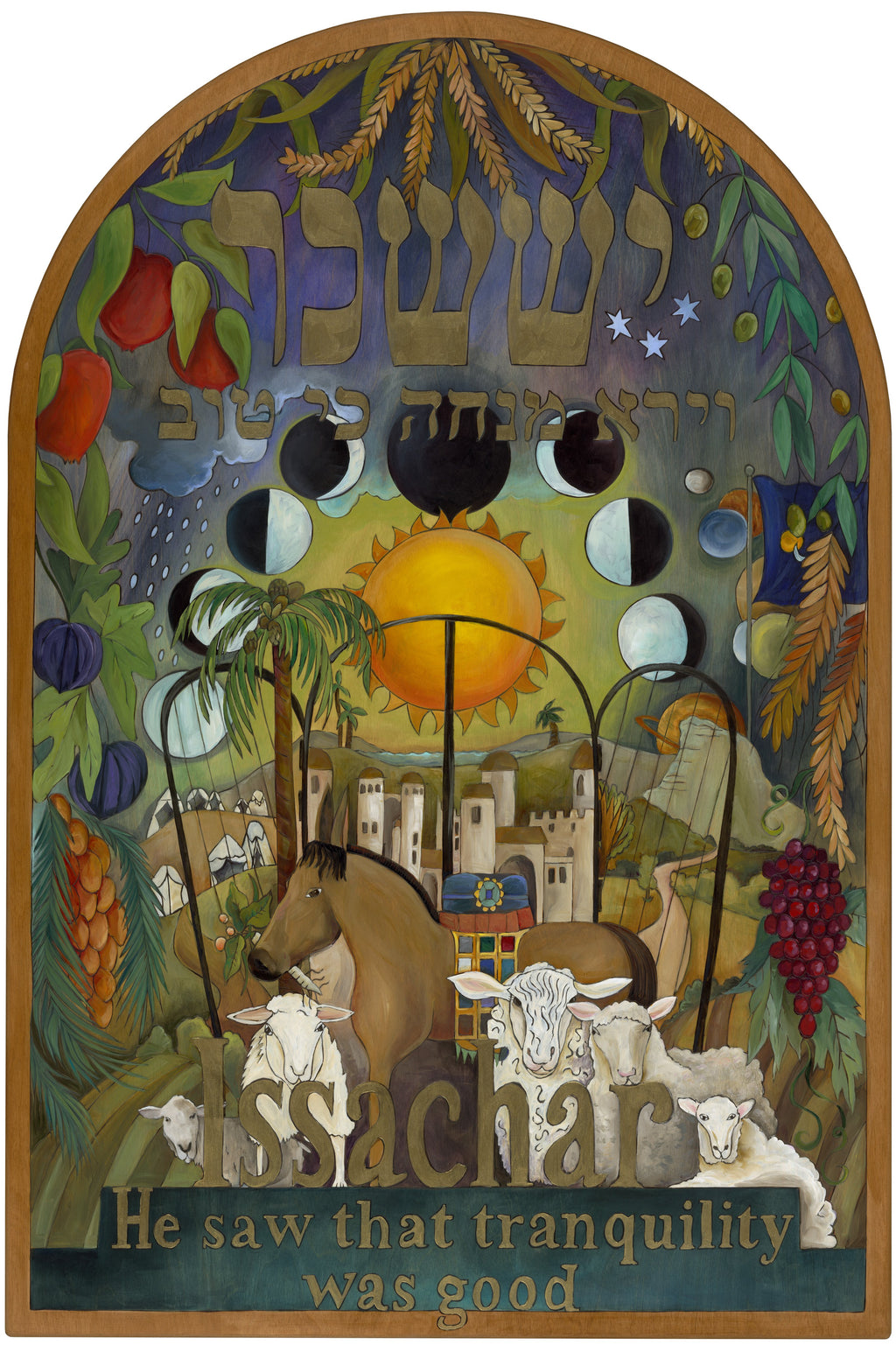 "Israel Plaque –  ""Issachar; He saw that tranquility was good"" symbolic Judaica plaque"