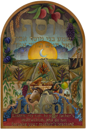 "Israel Plaque –  ""Joseph; Listen, my son, to your father's instruction, and do not forsake your mother's teaching"" symbolic Judaica plaque"