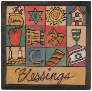"10""x10"" Plaque –  ""Blessings"" Judaica plaque with colorful block icons"