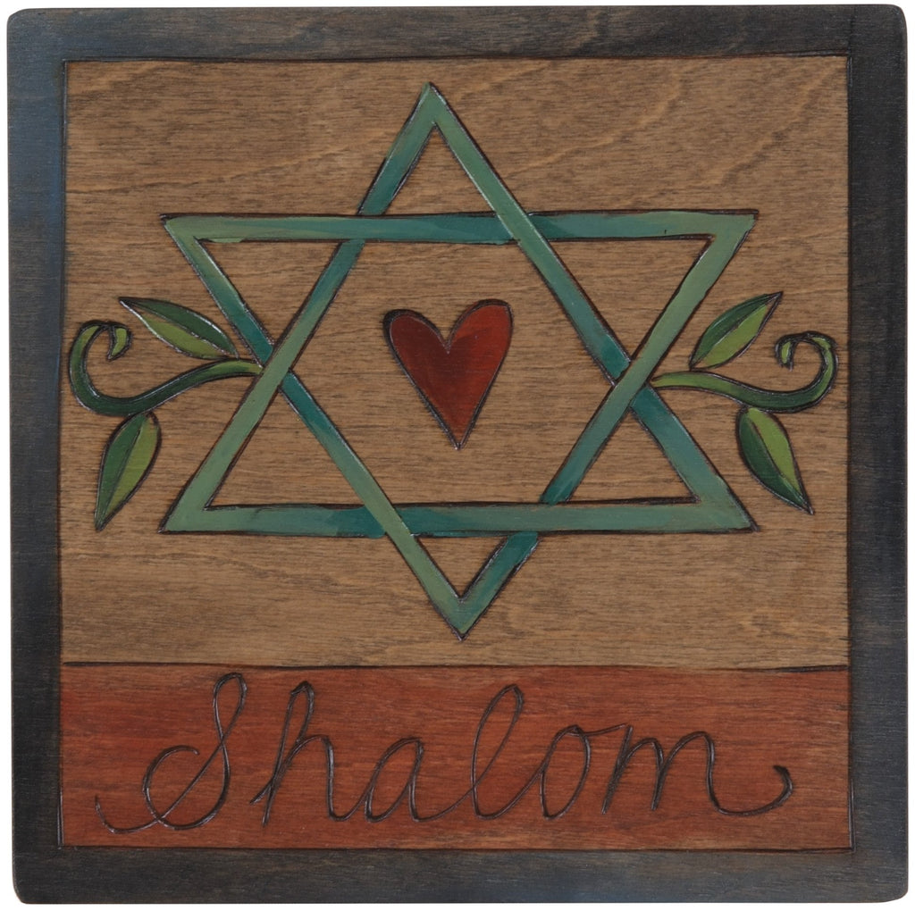 "7""x7"" Plaque –  ""Shalom"" Judaica plaque with Star of David and heart at the center"