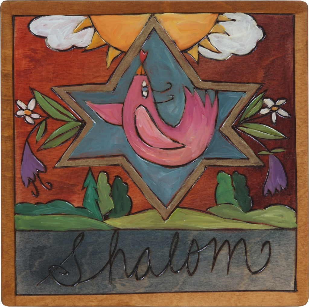 "7""x7"" Plaque –  ""Shalom"" Judaica plaque with symbolic elements"