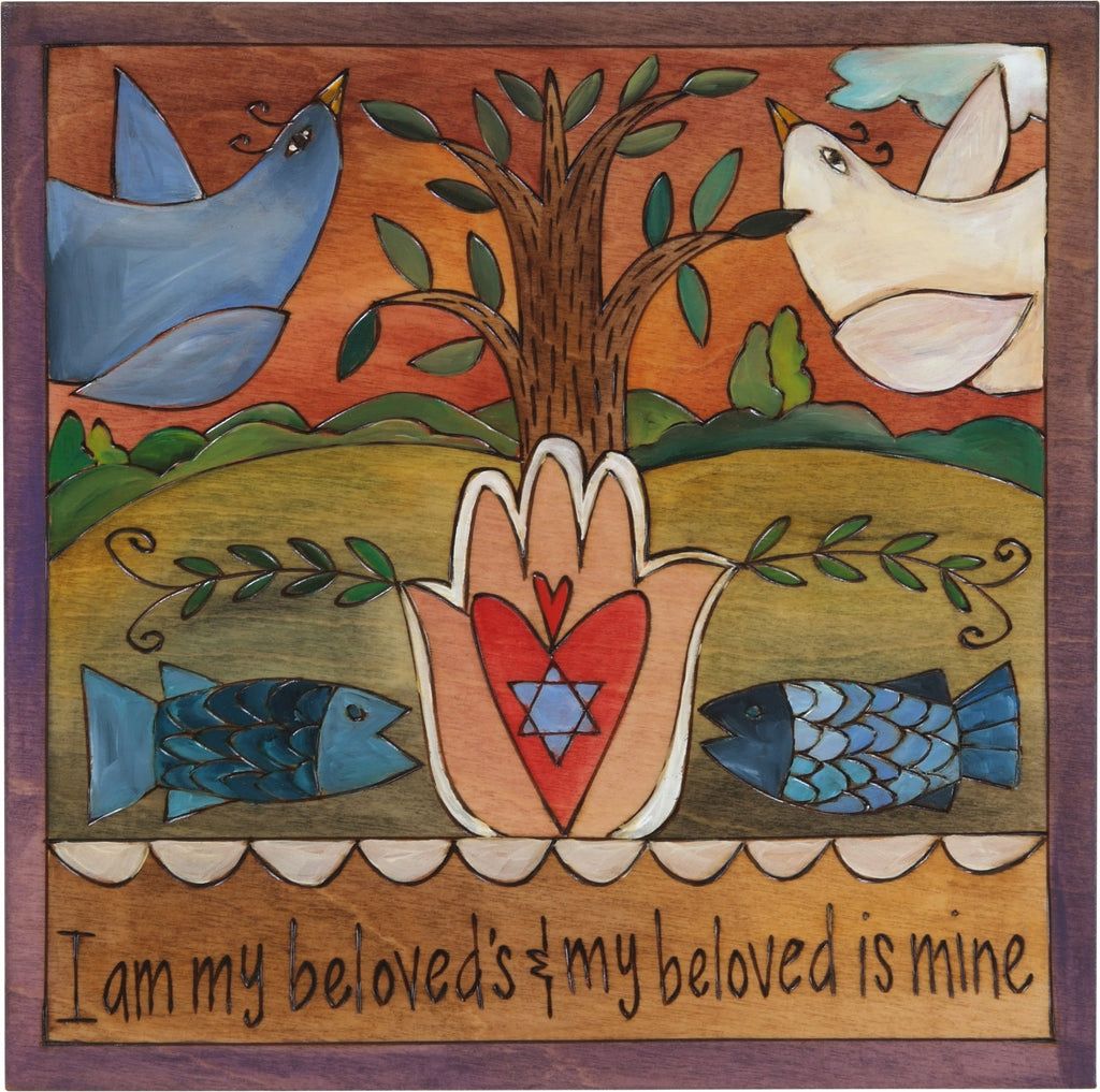 "10""x10"" Plaque –  ""I am my beloved & my beloved is mine"" lovely Judaica plaque"