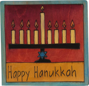 "7""x7"" Plaque –  ""Happy Hanukkah"" Judaica plaque with menorah"