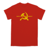 "See You Space Cowboy band's Hammer and Sickle design with front print on a red Gildan Hammer tee.  Tee features include: 6 oz., 100% preshrunk combed ring spun cotton, classic fit, seamless non-topstitched 7/8"" collar, taped neck and shoulders, 7/8"" double needle sleeve and bottom hems, quarter-turned to eliminate center crease, and a tearaway label."