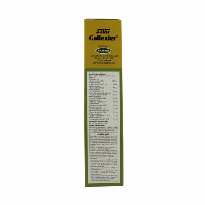 Gallexier Herbal Bitters