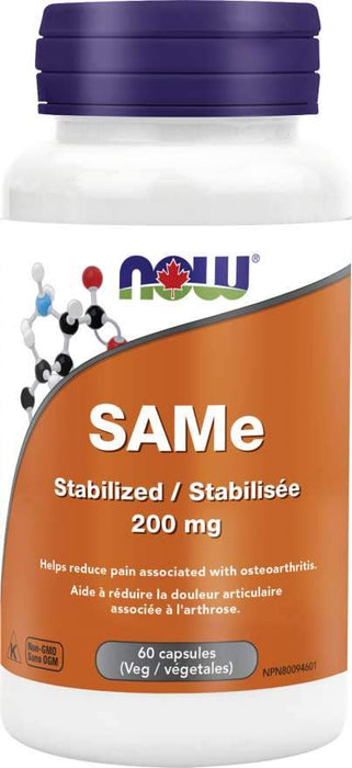 NOW SAMe Stabilized 200mg 60 Capsules