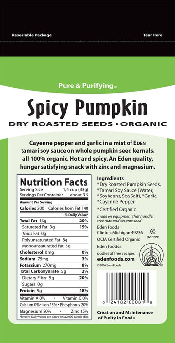 Eden Foods Organic Spicy Pumpkin Seeds 113 g