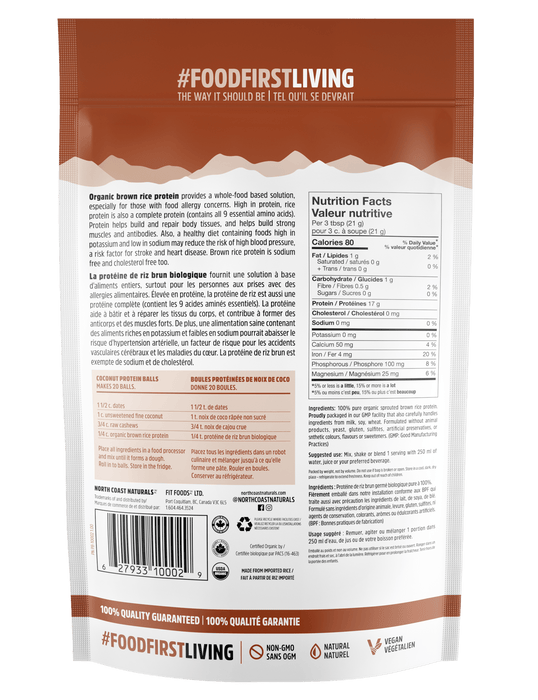 North Coast Naturals Organic Brown Rice Protein