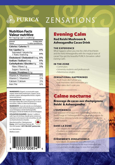 Purica Zensations Evening Calm Red Reishi Mushroom& Ashwagandha Cacao Drink 150 g (Short Dated)