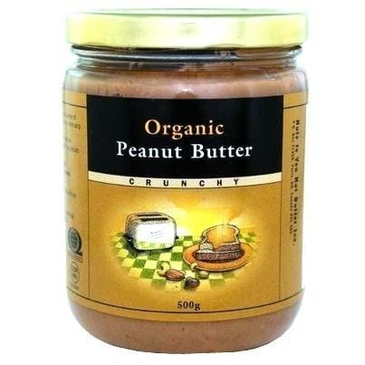 Nuts to You Nut Butter Organic Peanut Butter - Crunchy