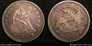 1853 Seated Quarter, Grade= AU arrows/rays