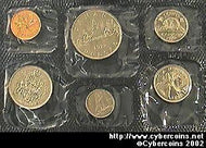 1972, Proof-like Set, Voyageur dollar. KMPL...