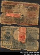 Albania, 1940, 10 Lek, P #11, G/AG. Damaged