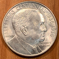 Arkansas Commemorative Half Dollar 1936, MS64
