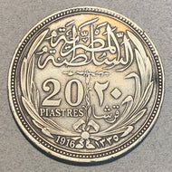 Egypt, 1916, 20 Qirsh, KM296, VF