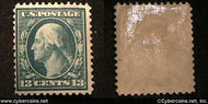 US #339 13 Cent Washington - Mint - Medium