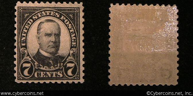 US #676 7 Cent McKinley Nebraska - Mint -
