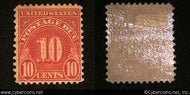 US #J74 Postage Due 10 Cent - Mint - HH